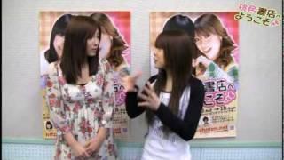 【OFFICIAL SITE】http://momoiro-shoten.net Erinaさんが4月17日(土)の...