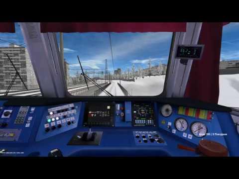 Trainz2012 Москва-Захарово-Москва 2020