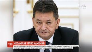 Україна та Литва заявили про найімовірніший вихід з Інтерполу