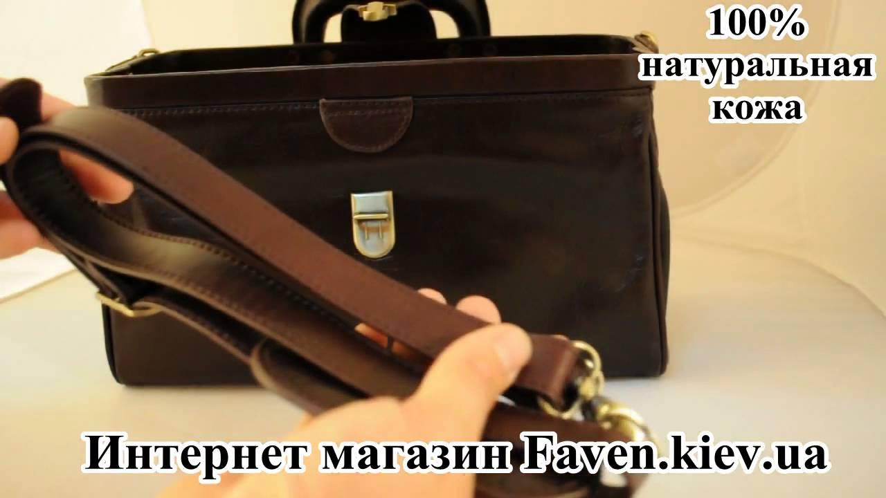 Саквояжи по цене от 18480 руб. Распродажи, скидки, бесплатная доставка!