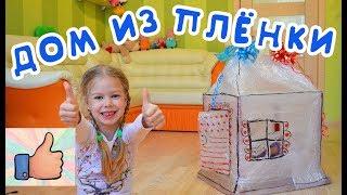 как сделать дом для кукол беби бон