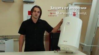 Электрический бойлер Roda Aqua White(Покупайте! Звоните! Консультируйтесь!! интернет-магазин Инсталтрейд Instaltrade https://www.instaltrade.com.ua/ 044-227-70-47 г. Киев,..., 2016-02-02T09:51:43.000Z)