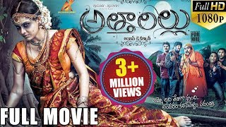 Attarillu Latest Telugu Full Movie || Sai Ravi Kumar, Athidi Das ||  2016 Telugu Movies
