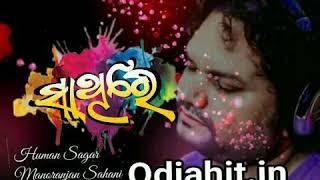 Gambar cover Humane Sagar Odia Hits 2018 SongSatthire ( Human Sagar ) Romantic Odia New Album Songs