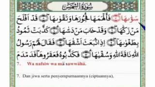 SURAH AL INSYIRAH,AD DUHA,AL LAIL,ASY SYAMS,AL BALAD + arab latin dan tejemahan