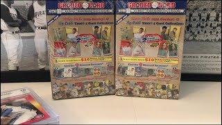 Tristar Hidden Treasures Graded Card Box Break 2 - Surprise and Letdown Pulls!