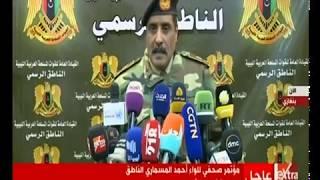 غرفة الأخبار | اللواء أحمد المسماري يكشف تفاصيل إسقاط طائرة وحافلات تقل مرتزقة أتراك