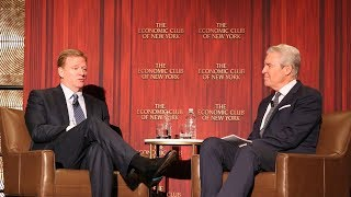 ECNY Events - Roger Goodell