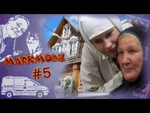 Eine Woche im Nonnenkloster - MARKmobil #5