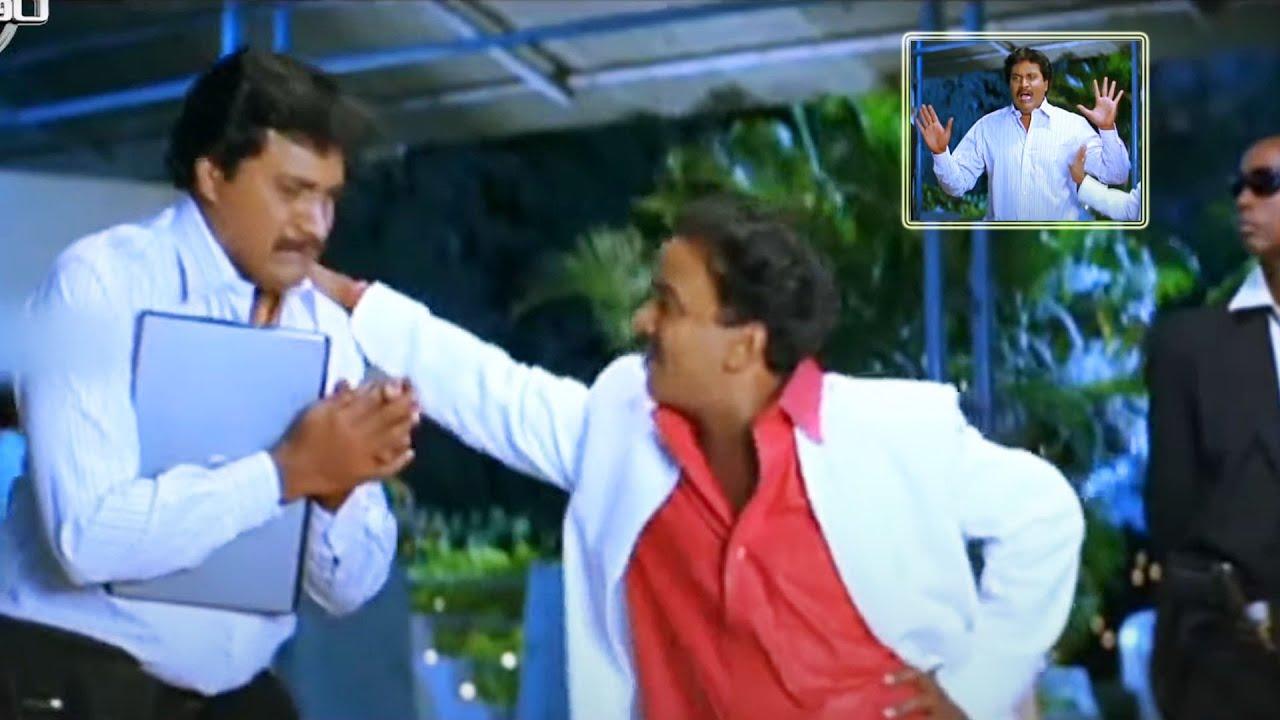 Download Yasho Sagar, Sneha Ullal & Sunil Latest BlockBuster Superhit Comedy Movie Part -9    Vendithera