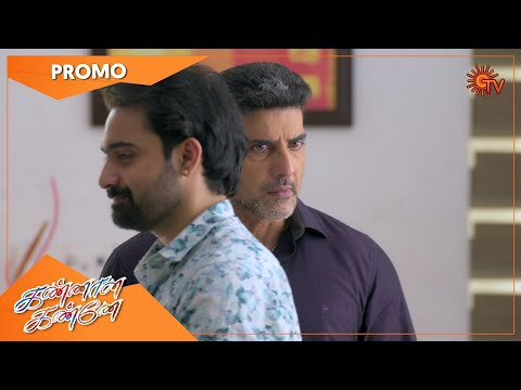 Kannana Kanne - Promo | 20 Aug 2021 | Sun TV Serial | Tamil Serial