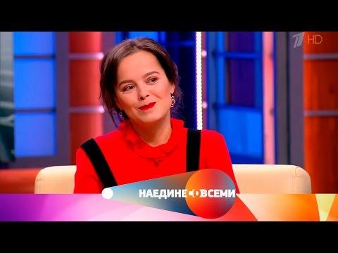 Смотреть Наедине со всеми - Гость Наталия Медведева. Выпуск от14.04.2017 онлайн