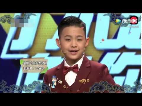 peking opera young talent mei lanfang style 梅派小天才
