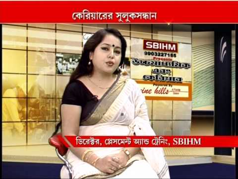 Higher Secondary and Career Presented by SBIHM on 12/04/2015.