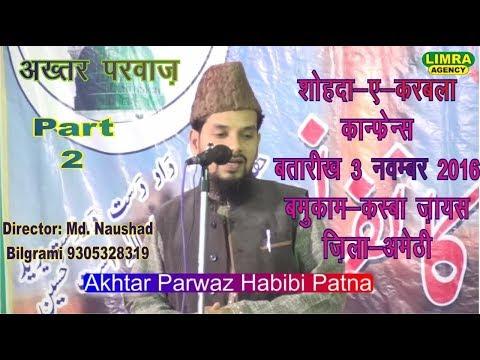 अख्तर परवाज़ Akhtar Parwaz Habibi Part 2 3 2016 Jais Shareef HD India