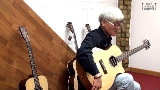 [7080 통기타] 통기타 고르는 방법 / 좋은 기타 찾는 방법 / 어쿠스틱 기타 구매 요령