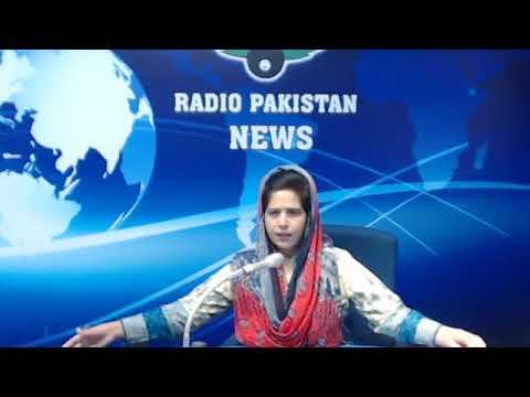 Radio Pakistan News Bulletin 11 AM (20-05-2018)