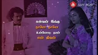 Whatsapp Status Videos💕Illaiyaraja Love Hits💕Then Madurai(Poovai soodi pottum vaika)💕LUV BGM