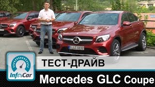 Mercedes GLC Coupe   тест драйв InfoCar ua (ГЛЦ Купе)