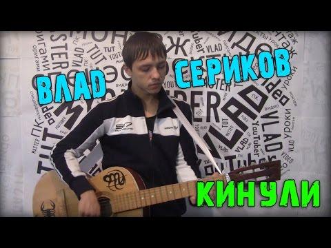 Русские народные песни для детей — страница 3