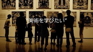 『文化のセーフティネット』ワオンプロジェクト