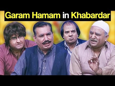 Khabardar Aftab Iqbal 25 March 2018 - Garam Hamam in Khabardar - Express News