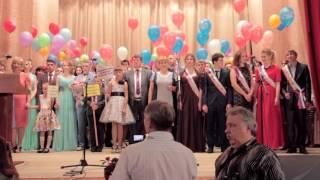 Выпускной в школе №3 г. Думиничи, Калужской области 2015.