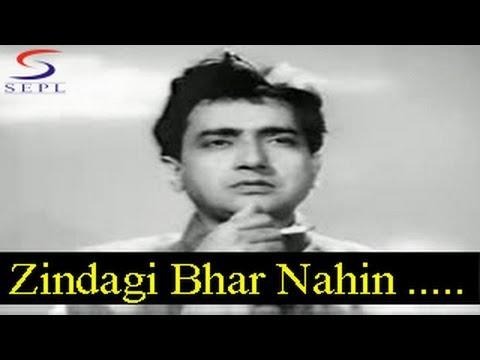 Zindagi Bhar Nahin Bhoolegi (Male) - Mohammed Rafi - BARSAAT KI RAAT - Madhubala, Bharat Bhushan