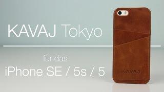 KAVAJ Tokyo | iPhone SE/5s/5 Case Review