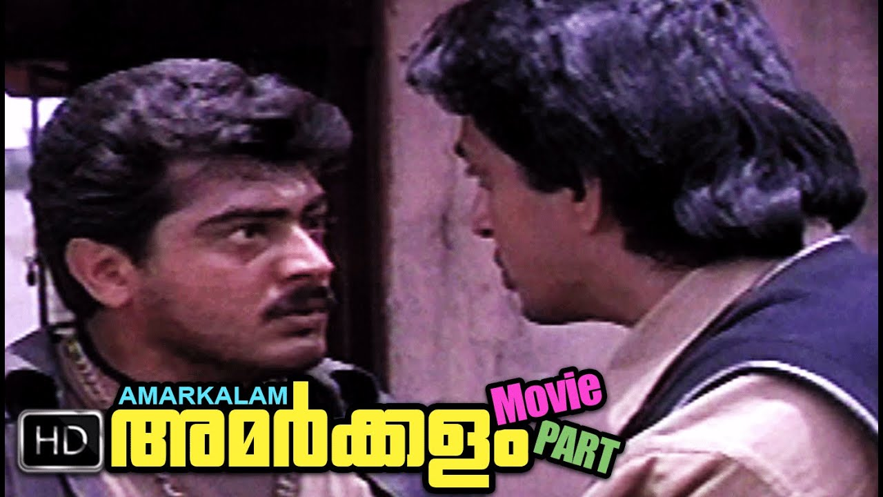 In 1999, Shalini started dating her 'Amarkalam' costar ...