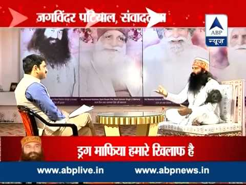 ABP News interviewed Dera Sacha Sauda Cheif Saint Gurmeet Ram Rahim Singh Ji Insan