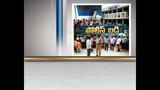 Govt School Adopted by a Police SI | Turns into a Role Model | Guntakal