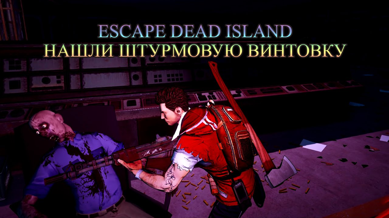escaping death