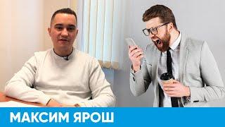 Короче, Омск   #79 – Достал телефонный спам – что делать?
