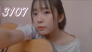 3107 - Nâu, Duongg | Trang Phạm (cover guitar)