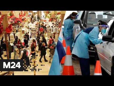 Внезапный ажиотаж в магазинах. Новый штамм коронавируса в Британии - Москва 24