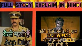 Supercops vs supervillans full story explain in hindi ||multi verse122||