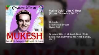 "Maine Dekhi Jag Ki Reet (From ""Sunehre Din"")"
