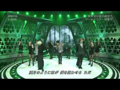 [HD] BIGBANG Monster Live! - Music Japan 120617
