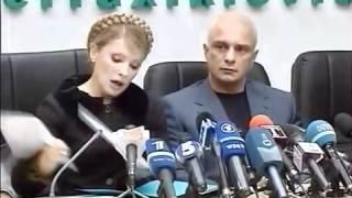 Тимошенко скрытой камерой - шокирующее видео(Новостной портал http://www.euronovosti.net., 2012-03-20T18:53:37.000Z)