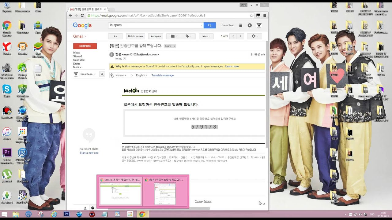 [TUTORIAL] How to create MelOn account