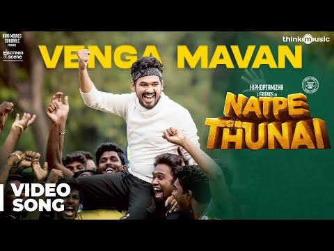 Natpe Thunai   Vengamavan Video Song   Hiphop Tamizha   Anagha   Sundar C