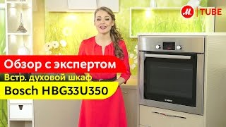 видео Духовой шкаф BOSH шумит вентилятор
