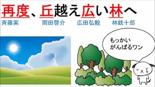 歴代内閣総理大臣の覚え方 決定版