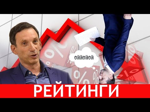 Політклуб Віталія Портникова