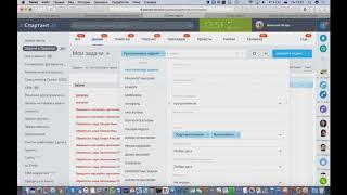 CRM Битрикс24. Регламенты работы по задачам: задачи, сообщения в живой ленте или чаты?
