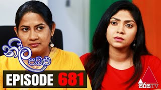 Neela Pabalu - Episode 681 | 10th February 2021 | Sirasa TV Thumbnail