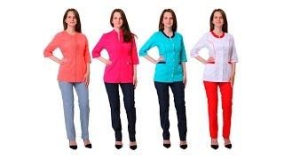Смотреть видео Каталог медицинской одежды