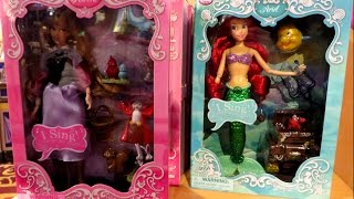Singing Disney Doll Princess Ariel Aurora Rapunzel Merida Talking Deluxe Doll