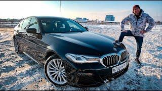 Из НОВОЙ BMW 5 2021 Выйдет Отличная ТЕСЛА Тест Драйв Новой БМВ 5 2020